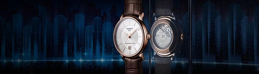 Tissot Carson - Relojes